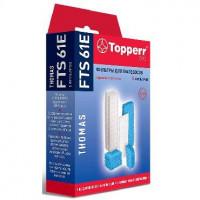 TOPPERR FTS 61E Комплект фильтров пылесосов THOMAS