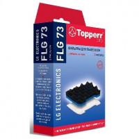 TOPPERR FLG 73 Комплект фильтров для пылесосов LG серий Ellipse