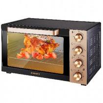 Мини-печь KRAFT KF-MO 3505 KGL (золотой)