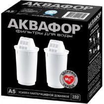 АКВАФОР A5 для кувшинов ресурс: 350л (упак.: 2шт)