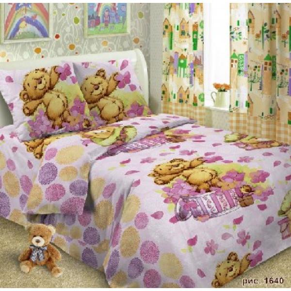 SMILE PALERMO-kids КПБ 1,5-спальный Подарок