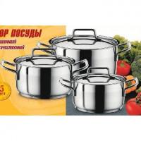 КАТЮША 9901-901-0 наб. посуды 6пр.