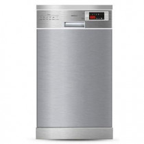 Напольная посудомоечная машина GINZZU DC518
