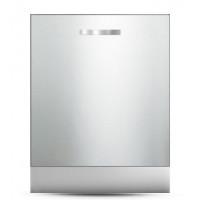 Встраиваемая посудомоечная машина GINZZU DC607