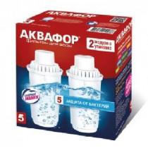 АКВАФОР В100-5 (В5) (комплект 2шт.)
