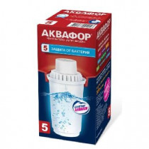 АКВАФОР В100-5 (В5) (бактерицидный картридж)