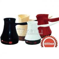 Кофеварка KELLI KL-1445 турка 600мл