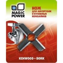 MAGIC POWER MP-607 нож д/мяс. Kenwood, Bork