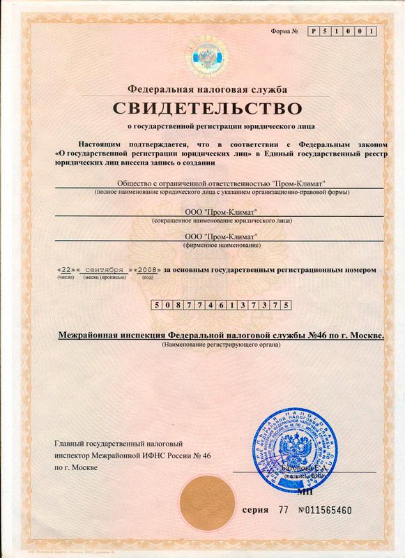 периодические организация в новосибирске м-строй номера организации пересдавать еще